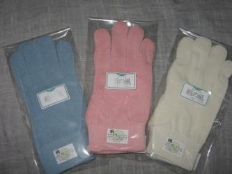 シルク紬手袋の写真